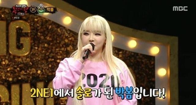 가수 박봄이 MBC 예능 복면가왕에 출연해 근황을 밝혔다. /MBC 복면가왕 캡처