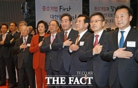 [TF포토] '중소기업인 신년인사회 참석한 정재계 인사들'