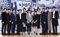 [TF포토] '3년 만에 돌아온 낭만닥터 김사부2'