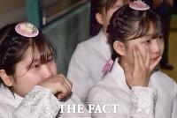 [TF사진관] DMZ 대성동초등학교, '눈물의 졸업식'