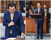 [TF사진관] '인사청문회 준비 완료!'…세팅 장인 정세균