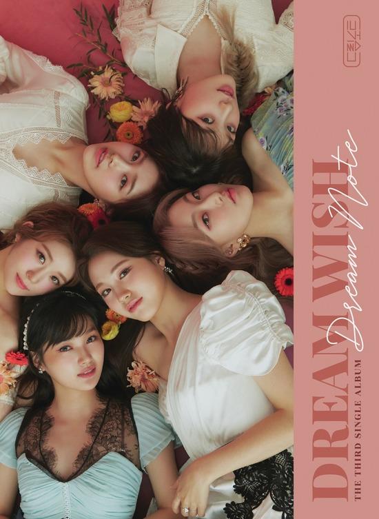 그룹 드림노트가 8일 세 번째 싱글 Dream Wish를 발표한다. 타이틀곡 바라다를 비롯해 총 4곡이 수록됐다. /아이엠이코리아 제공