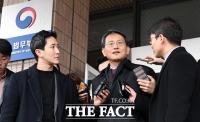 [TF포토] 검찰인사위원회 마친 이창재 위원장