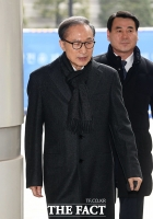 [TF포토] 공판 출석하는 이명박 전 대통령
