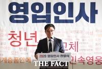 [TF포토] 인사말 하는 탈북민 출신 인권운동가 지성호
