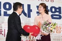 [TF포토] 자유한국당에 입당한 체육계 '미투 1호' 김은희 테니스 코치