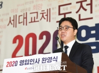[TF포토] 탈북민 인권운동가 지성호, '정치에 도전합니다!'
