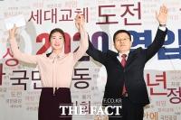 [TF포토] 김은희, '정치 세대교체 도전!'
