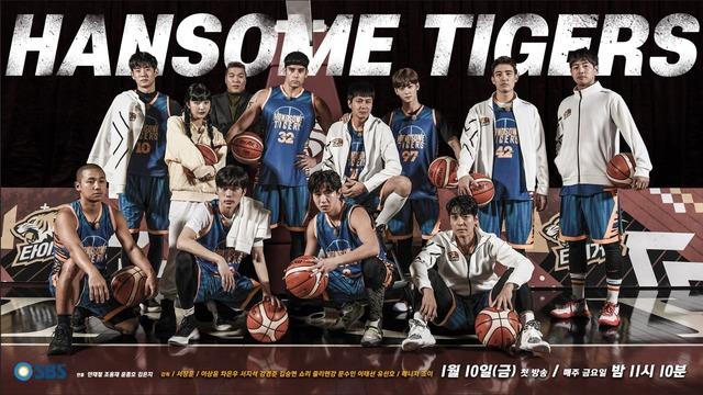 10일 첫 방송되는 새로운 농구 예능 SBS 핸섬 타이거즈가 화려한 출연진 라인업으로 기대를 모으고 있다. /SBS 제공