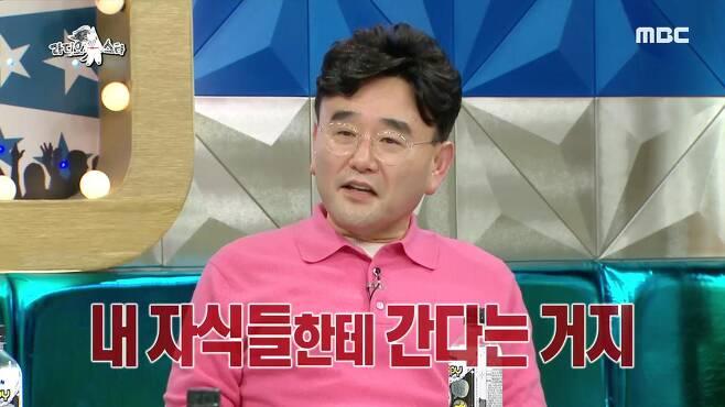 배우 정호근이 라디오스타에 출연해 내림굿을 받고 무속인 생활을 하게 된 사연을 털어놨다. /방송캡처