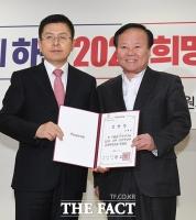 [TF포토] 공약개발단 임명장 받는 김재원 정책위의장