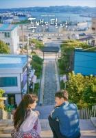 [TF초점] 지상파 드라마, '선택과 집중'으로 재도약