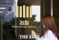 '여성 2호 검사장' 이영주 사법연수원 부원장 사의