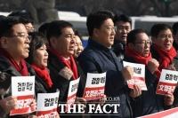 [TF포토] '문재인 정권 규탄하는 자유한국당'