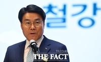 [TF포토] 2020 철강업계 신년인사하는 최정우 포스코 회장