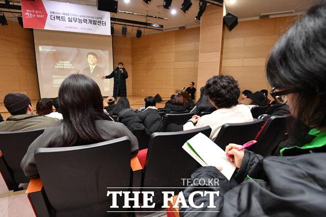 더팩트와 한국진로교육원에서 경험할 수 있는 실무능력개발센터