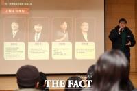 [TF포토] 현직 강사와 함께하는 더팩트 실무능력개발센터