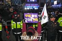 [TF포토] '검찰을 향한 두 목소리'