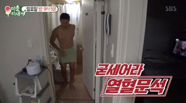 배우 음문석이 SBS 예능 미운 우리 새끼에 새로운 아들로 출연한다. /SBS 미운 우리 새끼 캡처