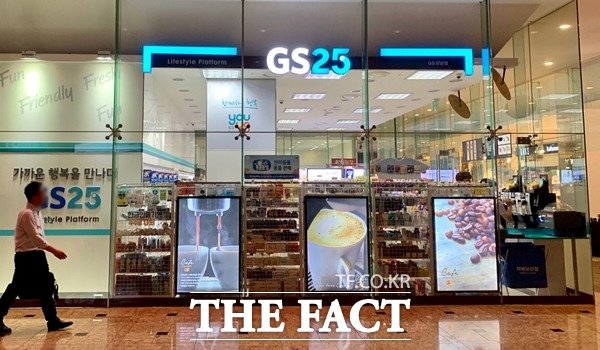 편의점 GS25를 운영하는 GS리테일이 지하철 7호선 편의점 임대차 입찰을 따내는 데 성공했다. /이민주 기자