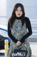 [TF포토] 현아, '추워서 꽉 쥔 소매'