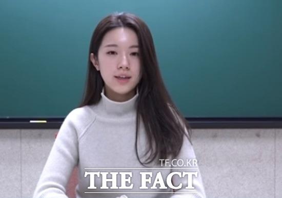 중대 수학과 출신의 수학입시 강사 주예지 씨가 14일 유튜브 실언으로 논란이 일자 사과했다. 주씨는 전날  특정 직업군을 비하하는 발언을 했다는 지적을 받았다. /주예지 유튜브 영상 캡쳐