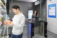GS25, AI 자동결제 미래형 편의점 오픈