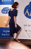 [TF포토] 소이현, '겨울에도 시원한 블루 드레스'