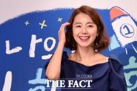 [TF포토] 소이현, '사회 생활 팁은 밝은 미소'