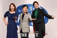 [TF포토] 소이현-이수근-홍진경, '사회 생활 잘하는 연예인'