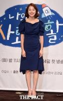 [TF포토] 소이현, '여의도 녹이는 미소'