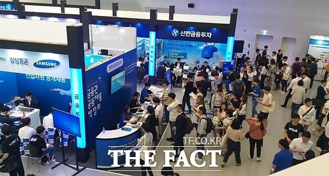 사진은 지난해 8월 서울 동대문디자인플라자(DPP)에서 열린 금융권 공동 채용박람회 모습. /더팩트 DB