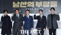[TF포토] 권력 중심에 남자 이야기...'남산의 부장들'