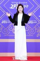 [TF포토] '미스트롯 여신'…송가인, 설특집 2020 단독 콘서트 개최