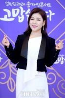 [TF포토] 송가인, '팬들을 향한 무한 하트'