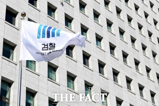 서울 서초구 대검찰청. /남용희 기자