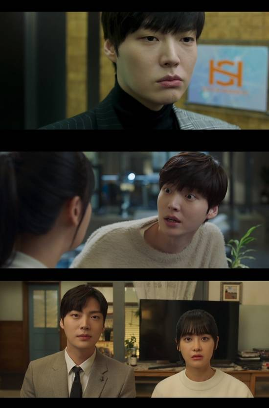 배우 안재현은 발전 없는 연기력으로 꾸준히 시청자의 지적을 받고 있다. /MBC 하자있는 인간들 캡처