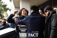 [TF포토] '김성태 무죄 판결 무효' 외치는 시민단체 회원
