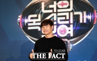 [TF포토] 김종국, '너목보 시즌7도 잘 부탁해요~'