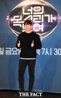 [TF포토] 김종국, '너의 목소리가 보여7' 엄지 척!