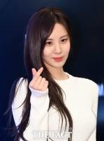 [TF포토] 서현, '손하트도 우아하게'