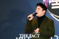 [TF포토] 김길중, '너목보가 낳은 꿀보이스'