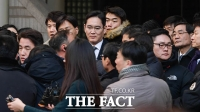 [TF포토] 시민들 항의에 갈 곳 막힌 이재용 부회장