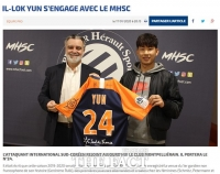 [TF확대경] 윤일록 '깜짝 이적', 프랑스 몽펠리에 HSC는 어떤 팀?