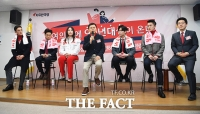 [TF사진관] 자유한국당의 젊은 정치, '여의도에 90년대생이 온다'