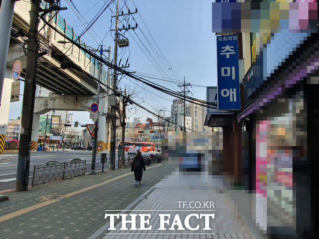 서울 광진구 핵심 지역인 자양사거리 부근에 있는 추미애 장관 지역사무소 모습. /박숙현 기자
