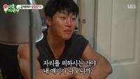 '미우새' 음문석 '짠 내' 자취생활 공개...
