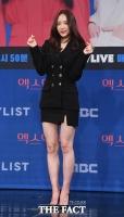 [TF포토] 안희연, '올블랙 미니 드레스~'