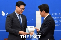 [TF포토] '더불어 민주주의' 전해 받는 최기일 교수