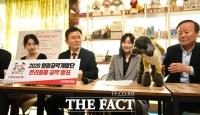 [TF포토] '반려견과 함께하는 반려동물 공약 발표식'